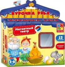 Магнитный театр Vladi Toys Курочка ряба