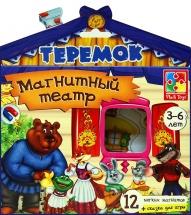 Магнитный театр Vladi Toys Теремок