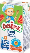 """Пюре """"Морковь"""" с витамином С, с 5 мес., 125мл, Спеленок"""