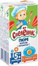 Пюре Спеленок Морковь-с витамином С с 5 мес 125 г
