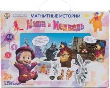 """Магнитная история Десятое королевство """"Маша и медведь. Картина маслом"""""""