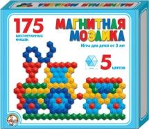 Мозаика магнитная 175 эл. 5 цветов, Десятое королевство