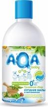 """Сбор травяной AQA Baby """"Купание в витаминах"""" для малышей 300 мл"""