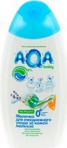 Молочко AQA Baby для ежедневного ухода за кожей малыша 250 мл