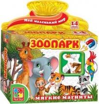 """Мягкие магниты """"Зоопарк"""", Vladi Toys"""