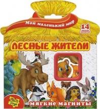 """Мягкие магниты """"Лесные жители"""", Vladi Toys"""