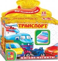"""Мягкие магниты """"Транспорт"""", Vladi Toys"""