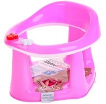 Сиденье для купания Бытпласт розовый