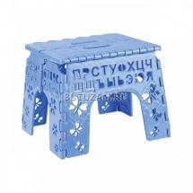 "Табурет детский ""Алфавит"", синий, М-Пластика"
