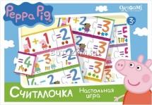 """Настольная игра Origami """"Peppa Pig. Считалочка"""""""