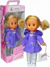 """Кукла """"Лиза"""", Плэйдорадо"""