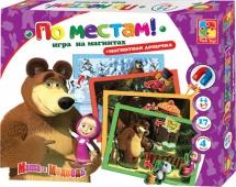 """Игра на магнитах Vladi Toys """"Маша и Медведь. По местам"""""""