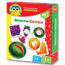 """Игра Vladi Toys """"Умнички. Фрукты и овощи"""""""