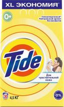 Стиральный порошок Tide Детский 4,5 кг
