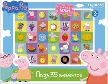 """Пазл Origami """"Герои и предметы. Peppa Pig """" 35 эл"""
