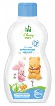 """Молочко увлажняющее """"Disney baby"""", 250 мл., Свобода"""