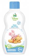 """Пенка Свобода """"Disney baby"""" для мытья волос и тела с ромашкой 250 мл"""