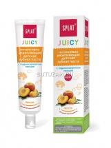 Зубная паста Splat Juicy персик, 35 мл