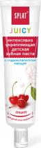 Зубная паста Splat Juicy вишня 0+, 35 мл