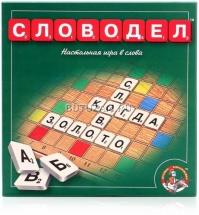 """Настольная игра """"Словодел"""", Десятое королевство"""