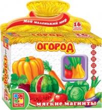 """Мягкие магниты """"Огород"""", Vladi Toys"""