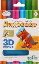 """Набор для лепки Оригами """"Динозавры. 3D"""""""