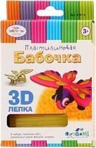 """Набор для лепки Origami """"Забавные животные. 3D"""""""