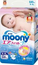 Подгузники Moony S (4-8 кг) 81 шт