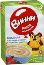 Каша Винни молочная овсяная с лесными ягодами,с пребиотиками с 5 мес 220 г