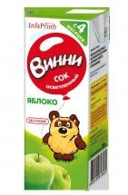 """Сок """"Яблоко осветленный"""" с 4 месяцев 200 мл., Винни"""