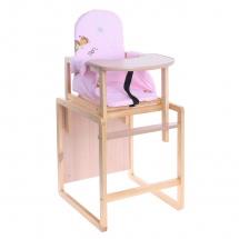 """Стульчик-стол """"Алекс"""", розовый, Вилт"""