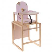 """Стул-стол """"Бутуз"""", розовый, Вилт"""