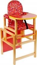 Стул-стол Вилт Ксения, красный