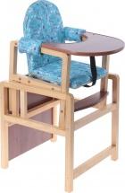 Стул-стол Вилт Ксения, синий