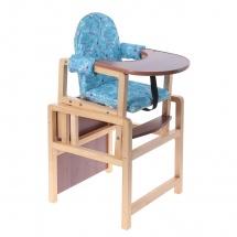 "Стул-стол ""Ксения"", синий, Вилт"