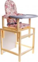 Стул-стол Вилт СТД 07, розовый