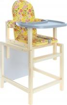 Стул-стол Вилт СТД 07, жёлтый