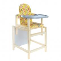 """Стул-стол """"СТД 07"""", жёлтый, Вилт"""