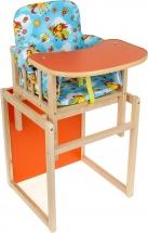 Стул-стол Мир колибри Колибри, оранжевый