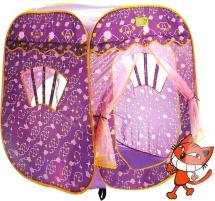 Палатка Жасмин, фиолетовый