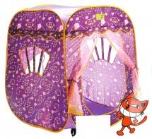 """Палатка """"Жасмин"""", Фиолетовый, SumyCat"""