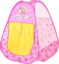 Палатка Принцесса, розовый
