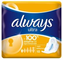 Прокладки женские Always Ultra Light 10шт