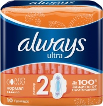 Прокладки женские Always Ultra Normal Plus 10шт