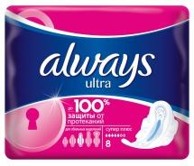 Прокладки женские Always Ultra Super Plus 8шт