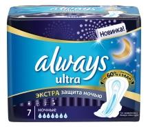 Прокладки женские Always Ultra Night Экстра 7шт