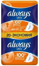 Прокладки женские Always Ultra Normal Plus Duo 20шт