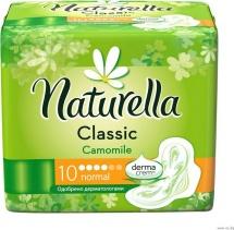Прокладки женские Naturella Camomile Classic Normal 10шт