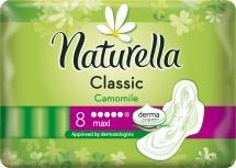 Прокладки женские Naturella Camomile Classic Maxi 8шт