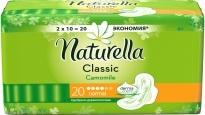 Прокладки женские Naturella Camomile Classic Normal Duo 20шт